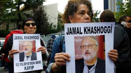 Jamal Khashoggi case: Turkish police leave Saudi consulate in Istanbul after nine hours, say witness