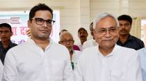 Month after joining JD(U), Prashant Kishor appointed vice-president