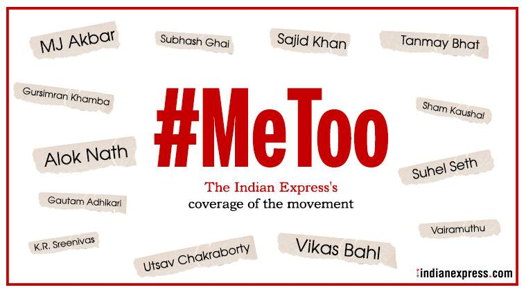 #MeToo poster