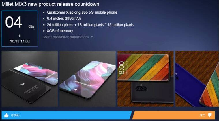 Xiaomi Mi Mix 3, Mi Mix 3, Xiaomi, Xiaomi Mi Mix 3 Snapdragon 855, Snapdragon 855, Xiaomi Mi Mix 3 launch, Xiaomi Mi Mix 3 launch date, Xiaomi Mi Mix 3 specs, Xiaomi Mi Mix 3 specifications, Xiaomi Mi Mix 3 price, Xiaomi Mi Mix 3 India launch