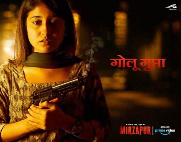 mirzapur actor shweta tripathi