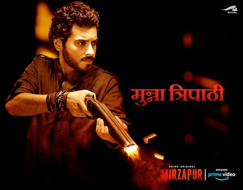 mirzapur actor divyendu sharma