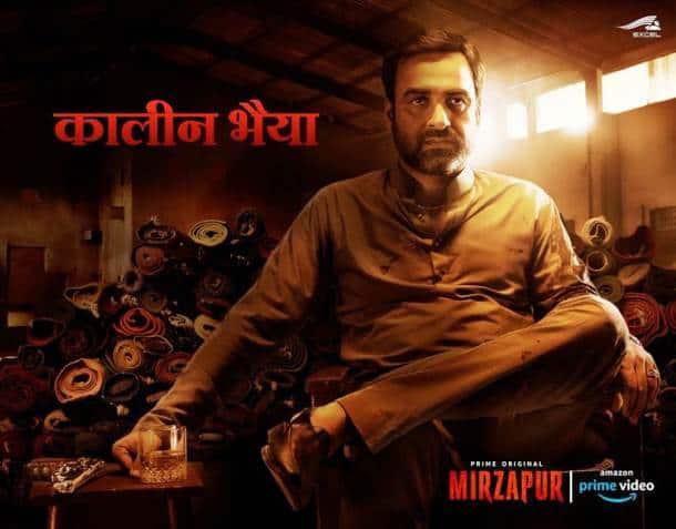 mirzapur actor pankaj tripathi