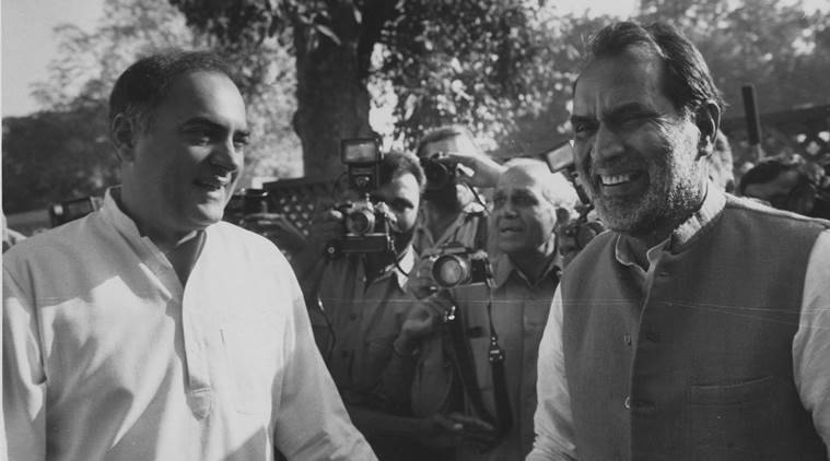Janpath, 1991: when 'snooping' led to the collapse of a government