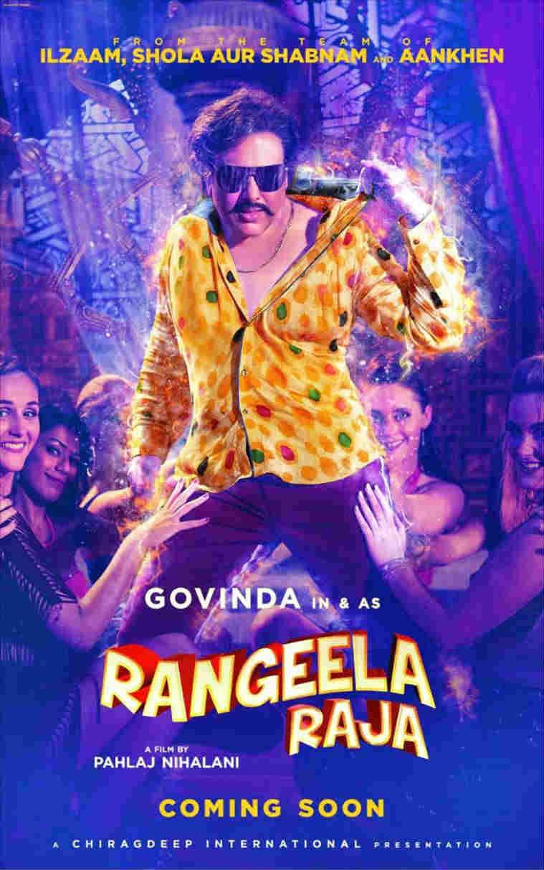 rangeela raja govinda film poster