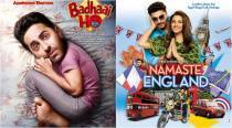 Namaste England and Badhaai Ho movie release LIVE UPDATES