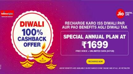 Reliance Jio Diwali offer: Get year long prepaid plan with 547GB data at Rs 1699