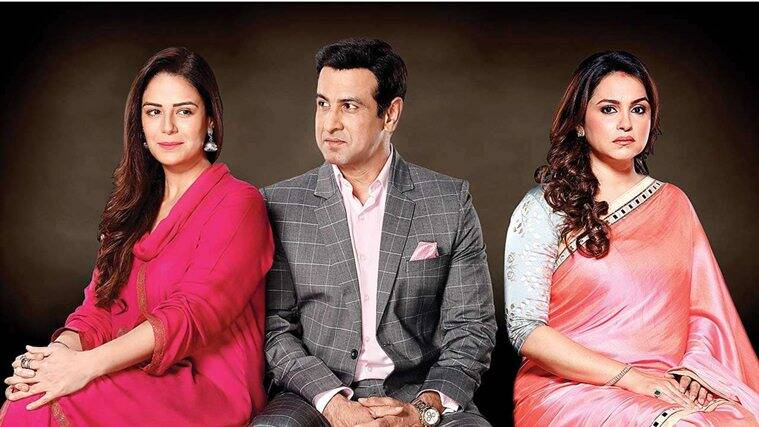 ronit roy web series