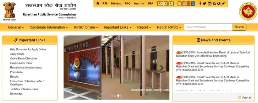 rpsc, rpsc.rajasthan.gov.in, rpsc ras result, ras prelims result 2018, rpsc ras prelims result 2018