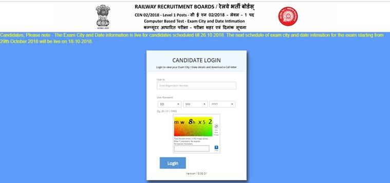 rrb, rrb group d, rrb group d admit card, rrb group d admit card 2018, rrb admit card, rrb group d 2018, raiwlay group d