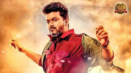 Sarkar teaser: Vijay plays a corporate criminal in AR Murugadoss film