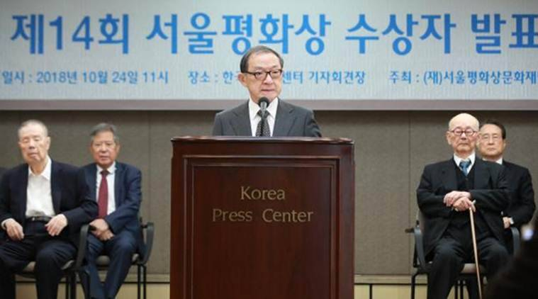 What is the 2018 Seoul Peace Prize?