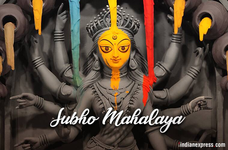 mahalaya, mahalaya 2018, happy mahalaya, happy mahalaya 2018, mahalaya images, happy mahalaya images, happy mahalaya wishes images, happy mahalaya quotes, happy mahalaya photo, happy mahalaya wallpaper, happy mahalaya picture, happy mahalaya messages, happy mahalaya greetings, mahalaya wishes images, mahalaya quotes, subho mahalaya, subho mahalaya 2018, subho mahalaya bengali, subho mahalaya news, subho mahalaya images, subho mahalaya sms