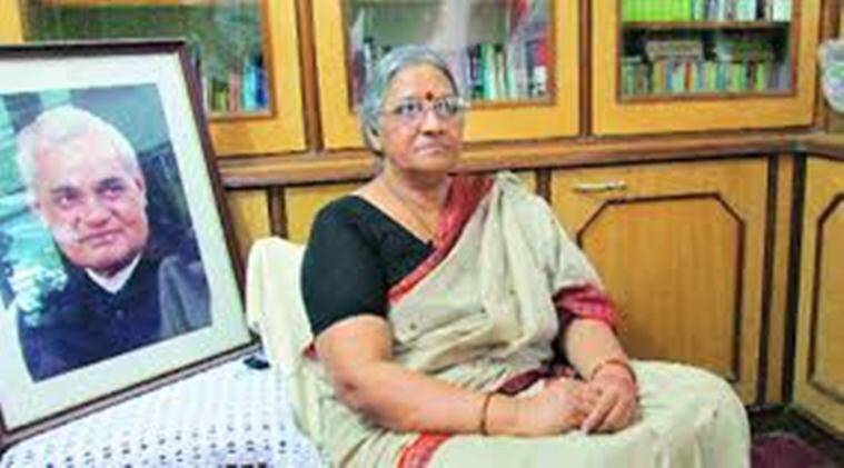 Chhattisgarh elections: Congress fields Atal Bihari Vajpayee niece against Raman Singh