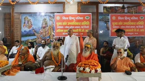 VHP meet decides: Government should make law to build Ram temple