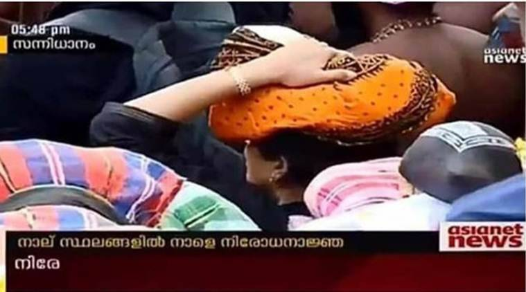 Did a woman enter Sabarimala? Social media abuzz with speculation