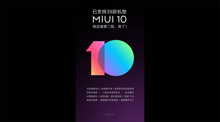 Xiaomi confirms MIUI 10 stable update for 21 smartphones: Here's the full list