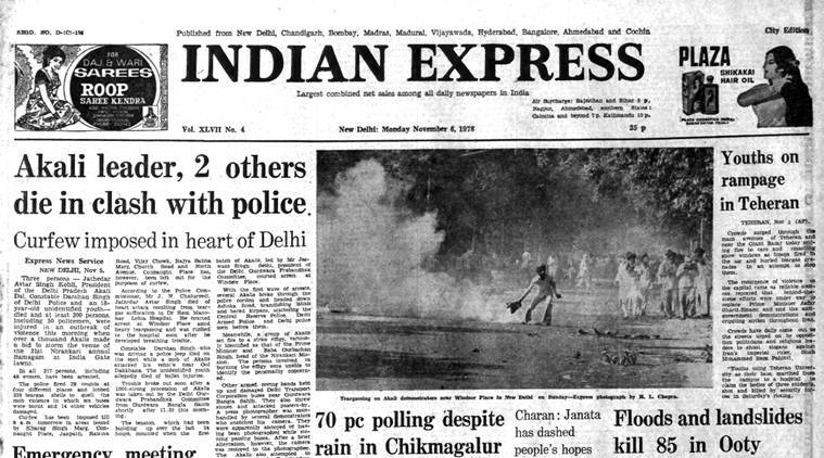 The front page of India Express published on November 6, 1978.