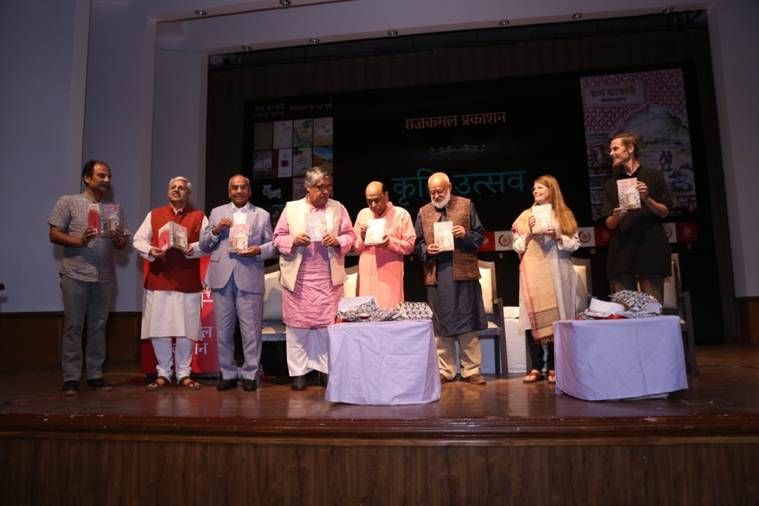 Shrilal Shukla, Raag Darbari