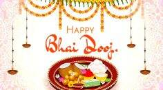 Happy Bhai Dooj 2018: Wishes Images, Status, Wallpaper, Quotes, SMS, Messages, Photos andGreetings
