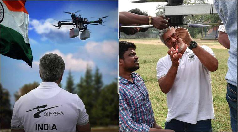 Ajith flying drones