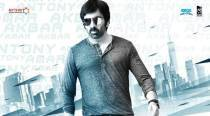 Amar Akbar Anthony movie review: This Ravi Teja starrer is an incoherent mess