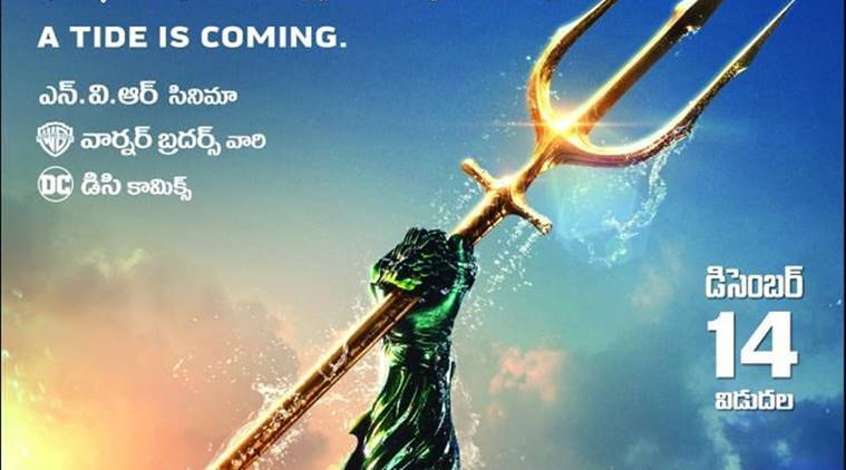 Jason Momoa's Aquaman will release in Telugu as Samudra Puthrudu