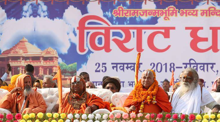 Security was beefed up ahead of the event which was being touted as the biggest congregation of 'Ram bhakts' in Ayodhya since the 1992 'kar seva', demanding a speedy construction of Ram Temple at the disputed land.