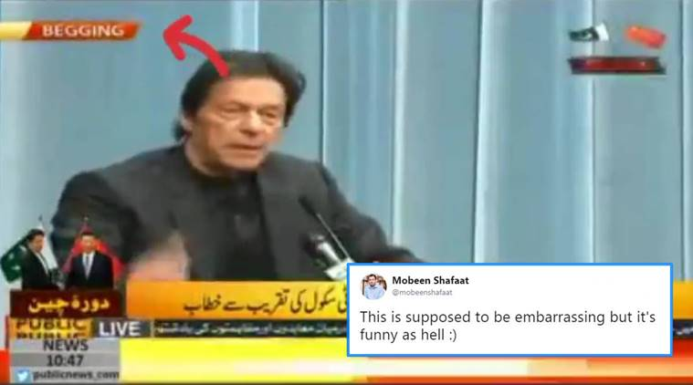 Pakistan, Pakistani media house, imran khan, pakistan spelling mistake, Pakistan begging mistake,