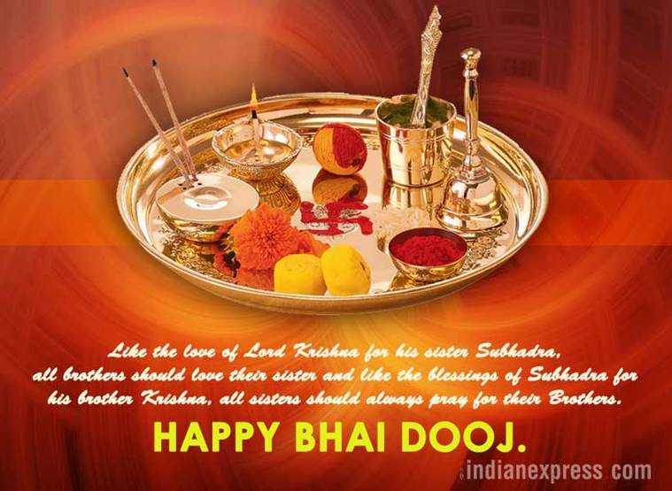 bhai dooj, bhai dooj 2018, happy bhaiya dooj, happy bhaiya dooj 2018, happy bhaiya dooj image, bhai dooj images, happy bhai dooj, happy bhaiya dooj pics, happy bhaiya dooj wallpapares, happy bhaiya dooj wishes images, happy bhaiya dooj gif, happy bhaiya dooj gif pics, happy bhai dooj images, happy bhai dooj sms, happy bhai dooj quotes, bhai dooj quotes, happy bhai dooj photos, happy bhai dooj pics, happy bhai dooj wallpaper, happy bhai dooj wallpapers, happy bhai dooj wishes images, happy bhai dooj wishes, happy bhai dooj wishes sms, happy bhai dooj pictures