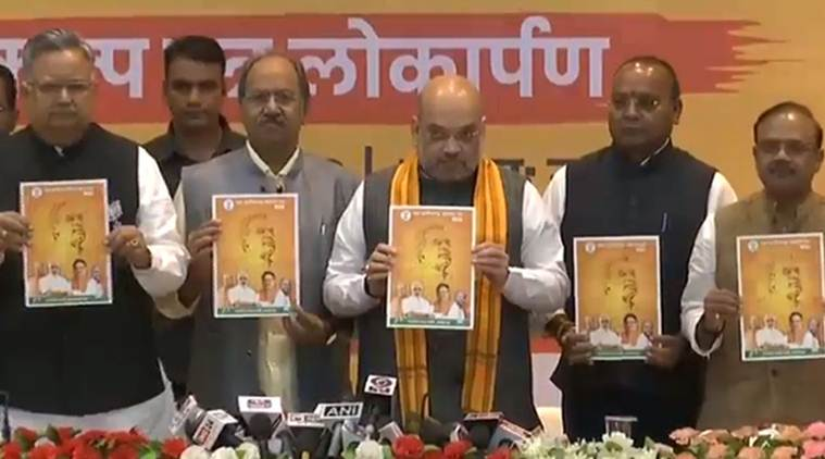 Chhattisgarh assembly elections: Amit Shah, Raman Singh release BJP manifesto, focus on farmers, youths