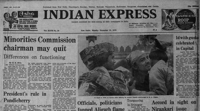 Forty Years Ago: November 13, 1978