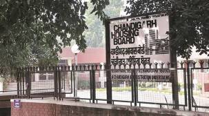 Chandigarh Housing Board proposes discretionary quota allotment in Sec 53 housing scheme