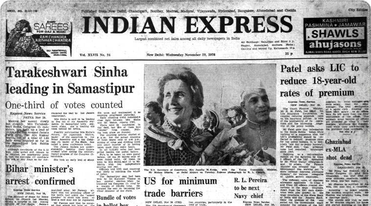 indian express, indian express archives, forty years ago, finance minister HM Patel, Moraji Desai