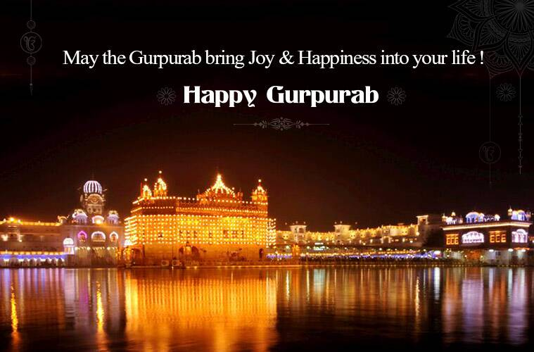 guru nanak jayanti, guru nanak jayanti 2018, happy gurpurab, happy gurpurab images