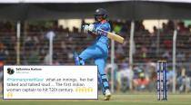 Netizens ecstatic after Harmanpreet Kaur becomes first Indian batswoman to score T20I century