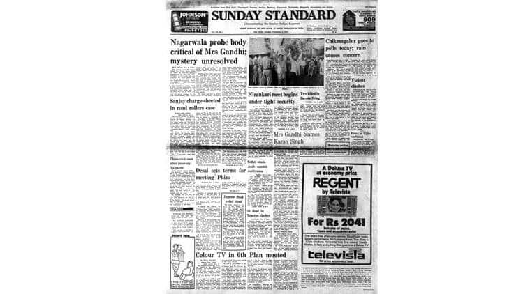 November 5, 1978, Forty Years Ago: Nagarwala Case