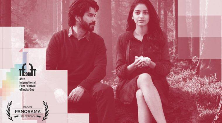 October to feature in IFFI 2018