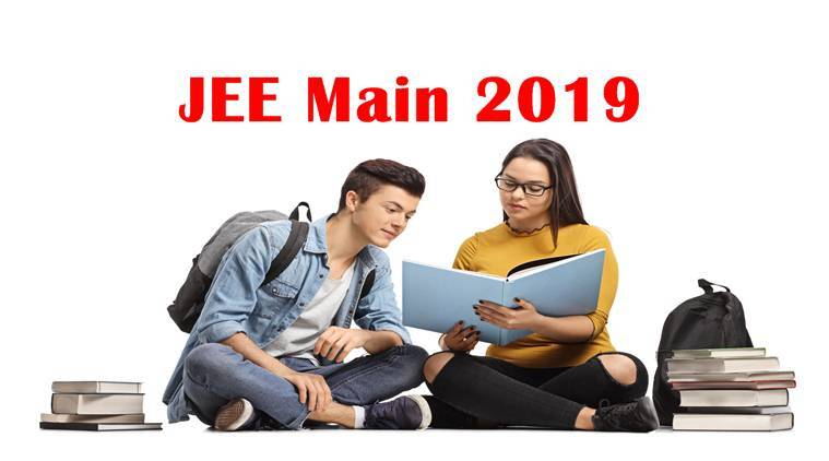 jee main, jee main admit card, jee main exam date