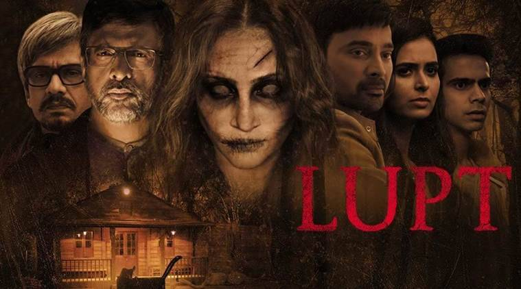 Lupt review Jaaved Jafferi, Vijay Raaz