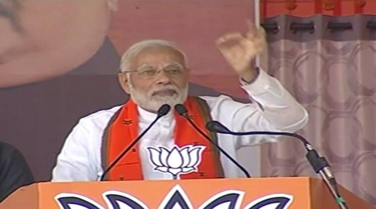 Chhattisgarh polls: Those out on bail should not give certificate, PM Modi takes a dig at Rahul, Sonia thumbnail