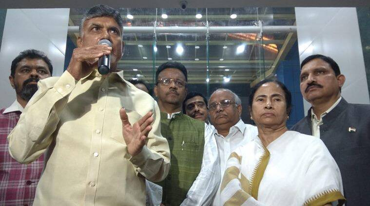 Opposition conclave set for Nov 22 deferred: Chandrababu Naidu