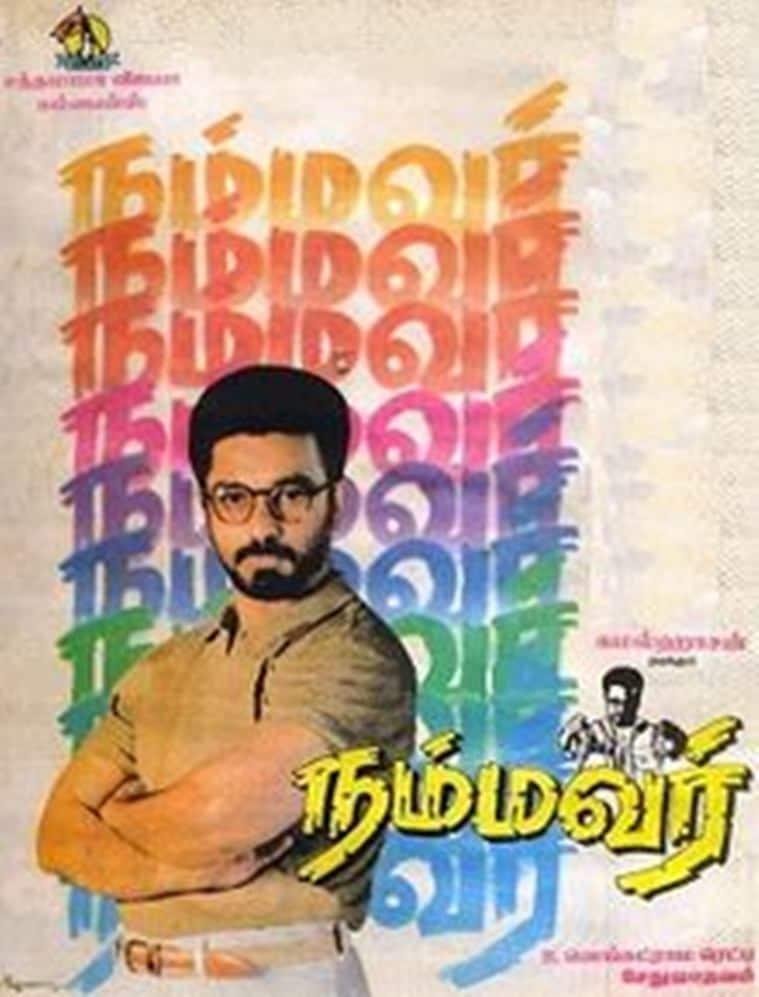 Nammavar poster starring Kamal Haasan