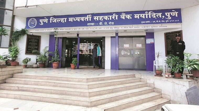 How govt is trying to wrest control of cooperative sector from Congress, NCP