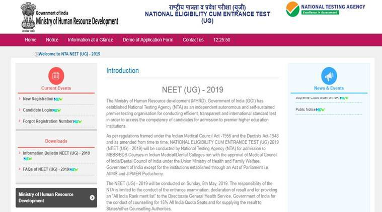 neet 2019, ntaneet.nic.in, neet application form