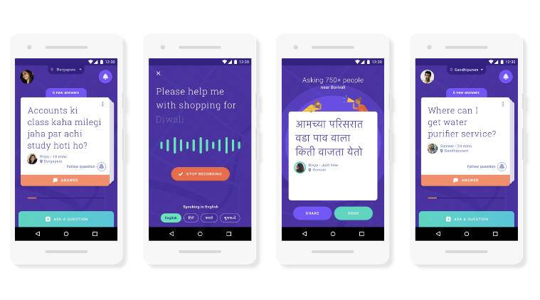 Google Neighbourly, Neighbourly app updates, India Neighbourly app, Neighbourly app in Delhi, Google Neighbourly features, Neighbourly app in Bengaluru, Top Neighbour in Neighbourly, Neighbourly app Google, Google Neighbourly app features, Neighbourly on Play Store, Neighbourly app, Google apps