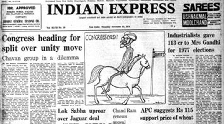November 23, 1978, Forty Years Ago: Congress Unity Talks