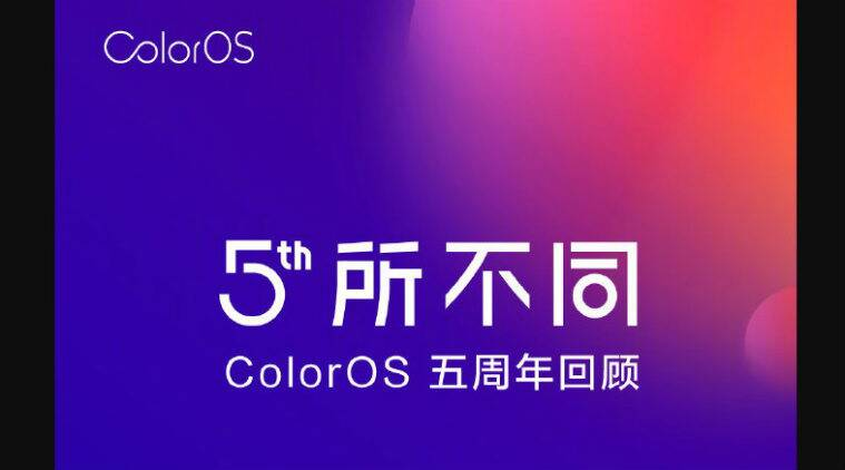 Oppo ColorOS upgrade, ColorOS 6 leaks, Android Pie for Oppo phones, Oppo R17 Pro launch, ColorOS update, Oppo R17 Pro, latest ColorOS, Oppo R17 Pro India price, ColorOS 5.2.1 features, Oppo news, Oppo
