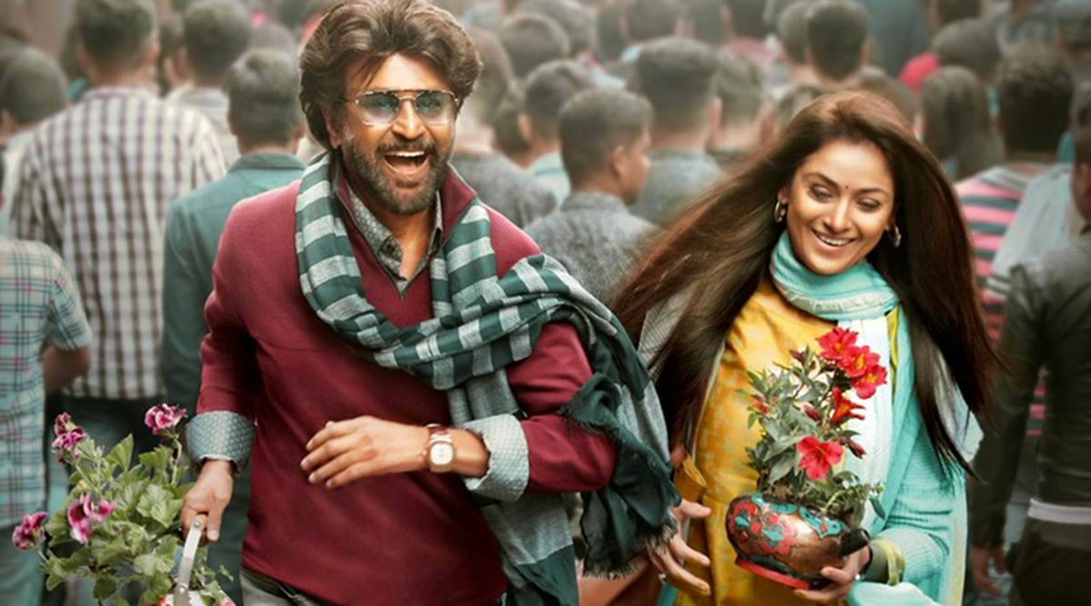 The Best Petta Poster Hd