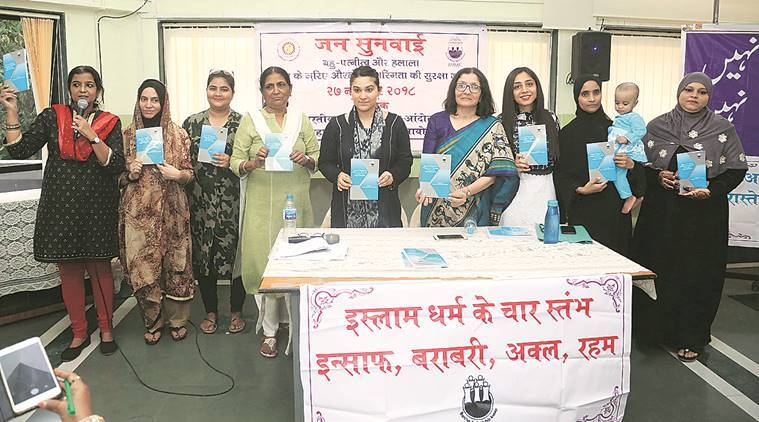 Bharatiya Muslim Mahila Andolan, Polygamy, nikah Halala, triple talaq,  Muslim Women (Protection of Rights on Marriage) Ordinance, Maharashtra State Commission for Women, Indian Express
